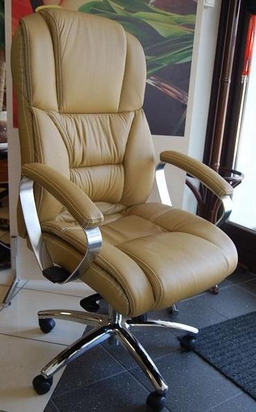Кожаное кресло руководителя бежевое