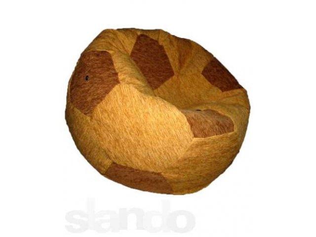 Кресло мяч из шенилла