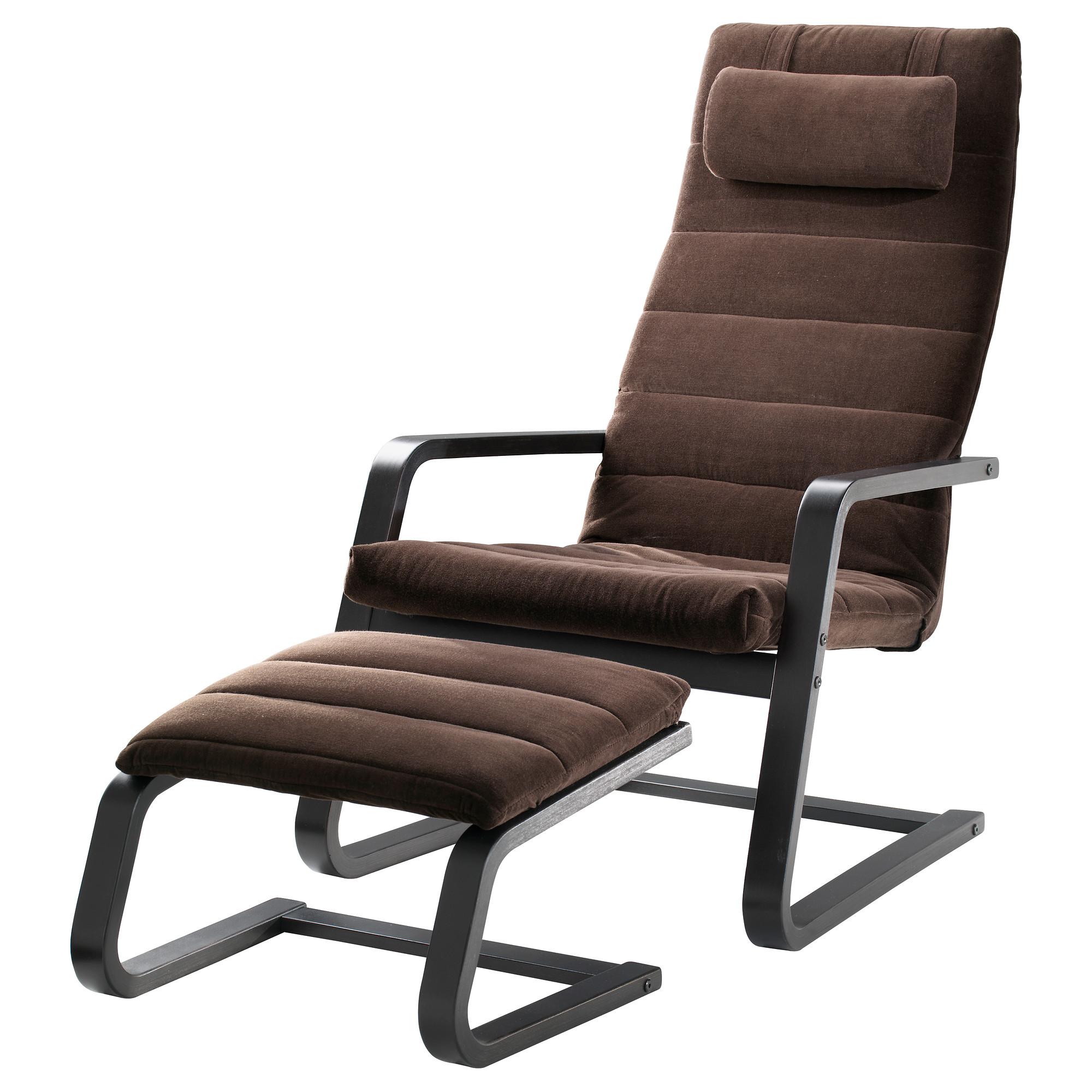Кресло с табуретом