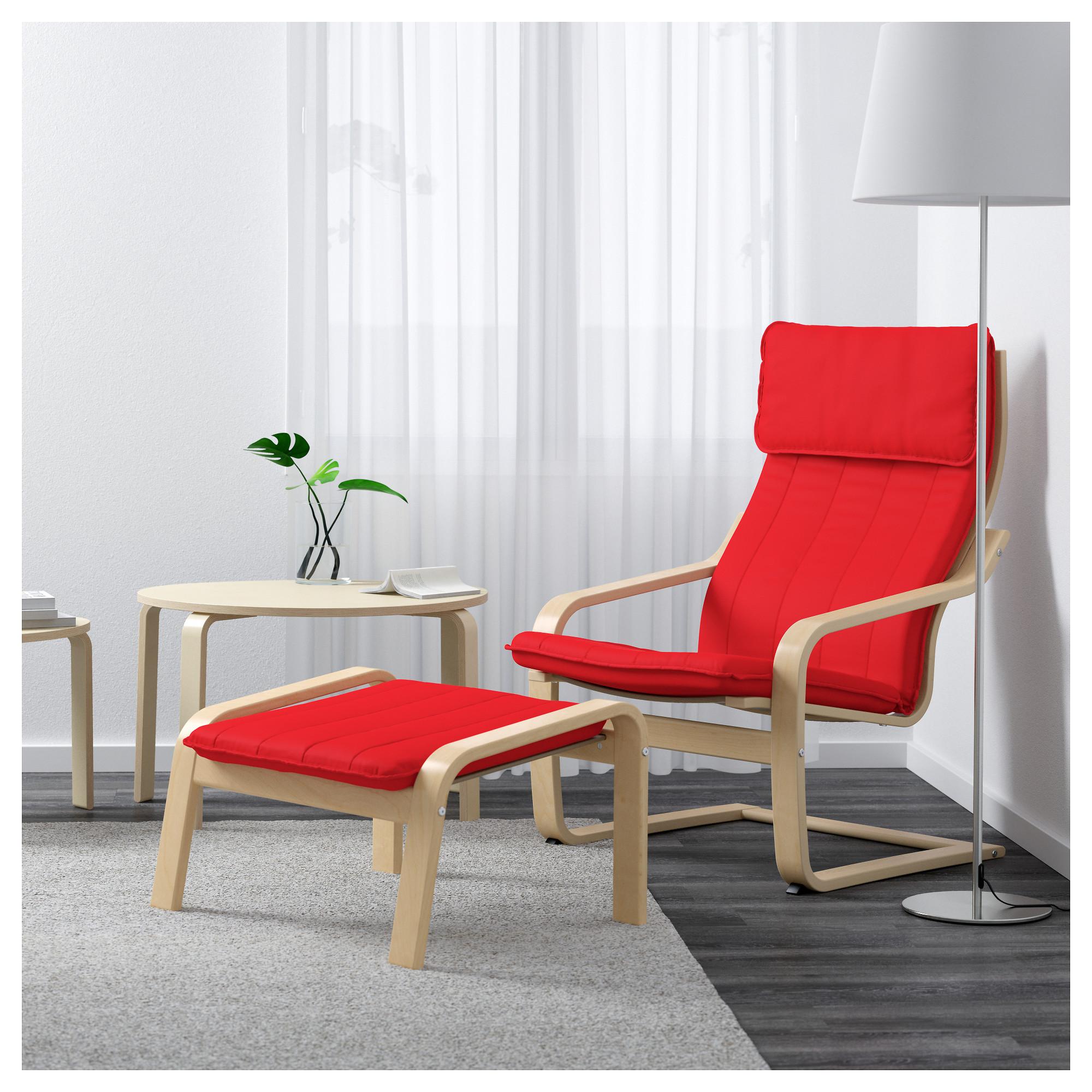 Кресло в красном цвете