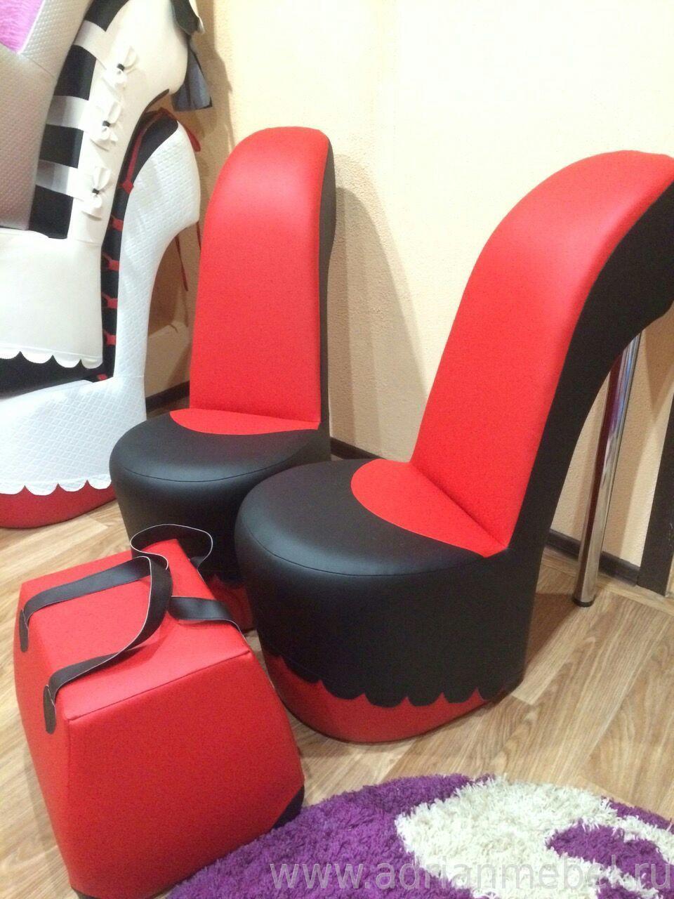 Необычный набор мебели