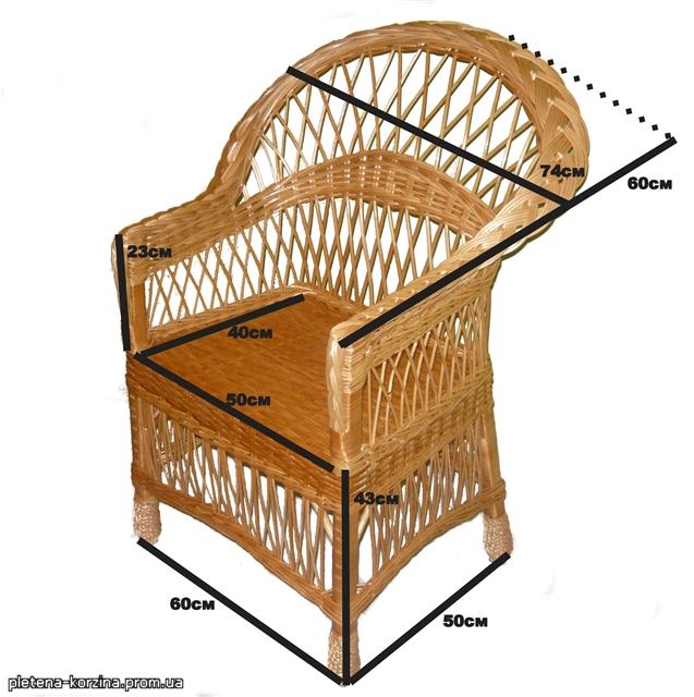 Размеры плетеного кресла
