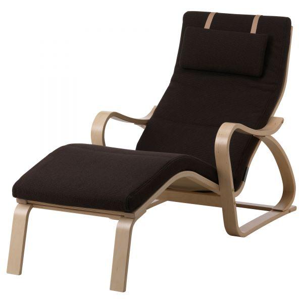 Удобное кресло лежанка