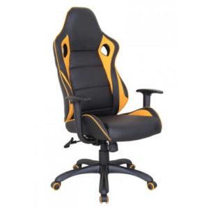 Удобное кресло с черно-оранжевой расцветкой