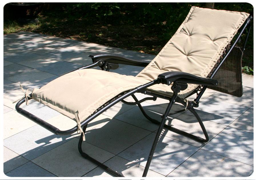 Удобное кресло шезлонг