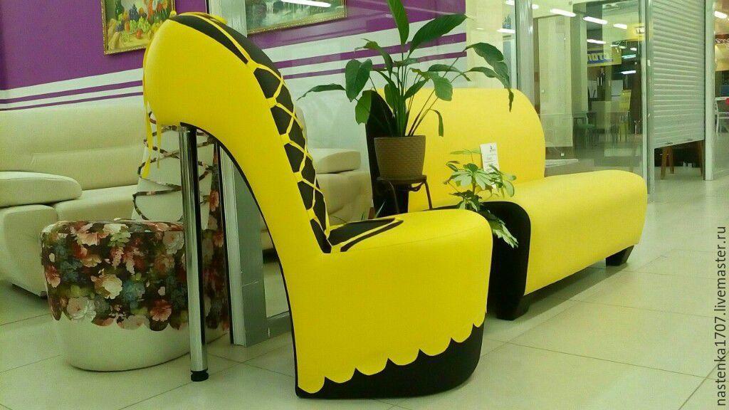 Яркий набор мебели