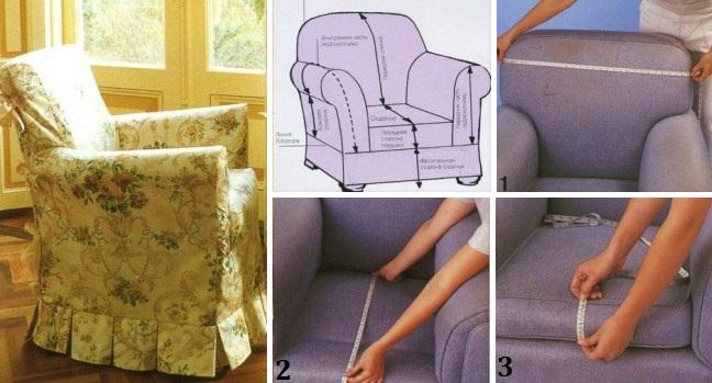 Самый простой чехол на диван своими руками