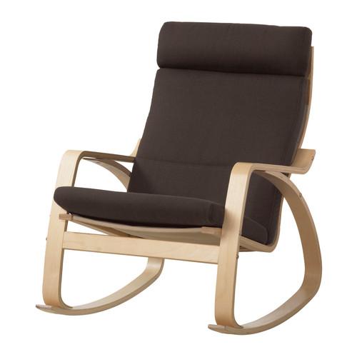 Кресло для удобного кормления