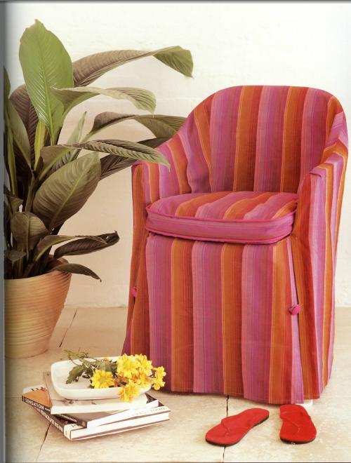 Вариант чехла на кресло