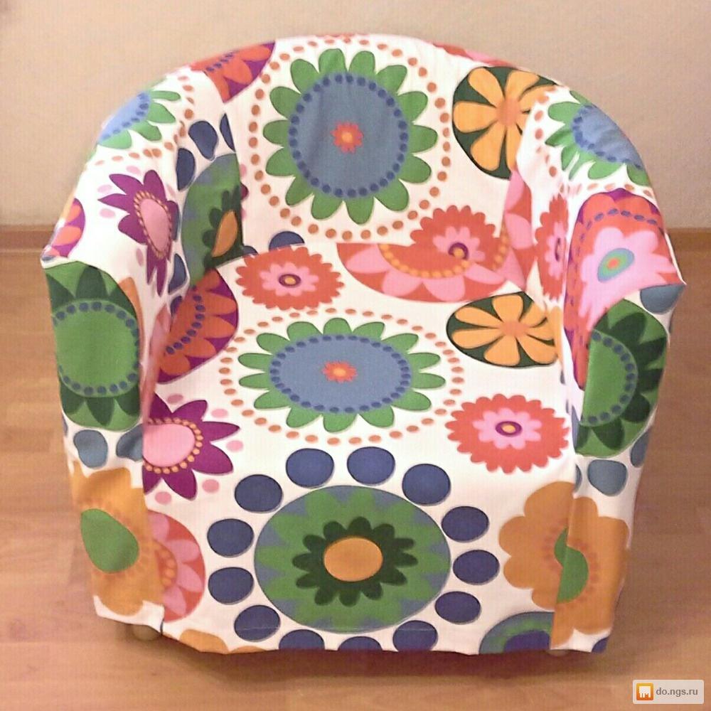 Сшить чехол на кресло тульста своими руками 3