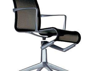 Алюминиевое красивое кресло