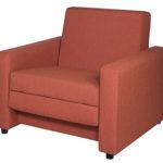 Функциональное кресло с коралловой обивкой