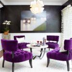 Как правильно выбрать фиолетовое кресло