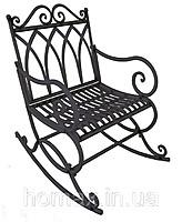 Красивое кресло, созданное из металла