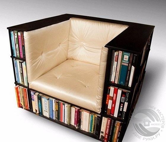 Кресло с применением книг
