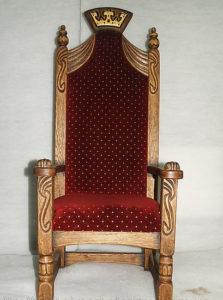 Мягкое шикарное кресло из дуба