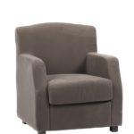 Мягкое удобное серое кресло для дома