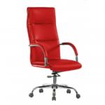 Офисное красное кресло