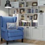 Применение синего кресла