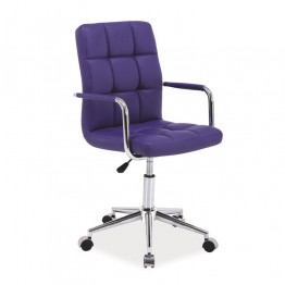 Рабочее пурпурное кресло