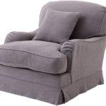 Серые мягкие кресла