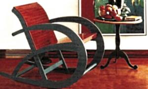 Темный ламинат для кресла