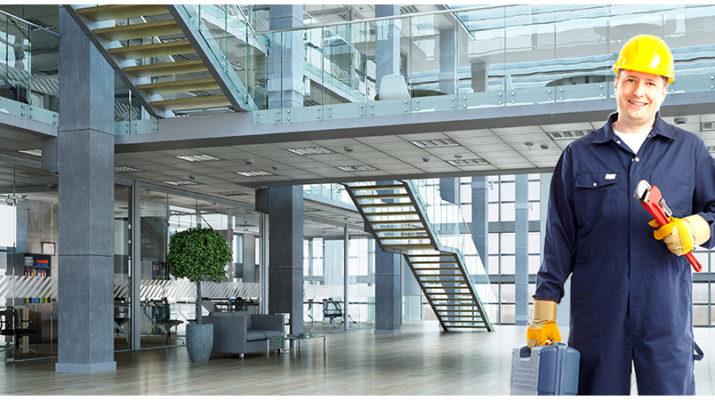 Основные особенности технического обслуживания здания