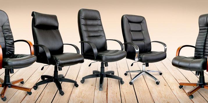 Как правильно выбрать практичное и современное кресло для руководителя