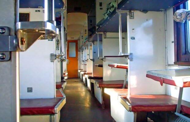 Как выбрать подходящий вагон и место в поезде